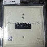 JKM-FCM-1C输出控制模块诺帝菲尔 FCM-1
