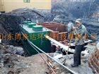 BSDYTH黄南藏族自治州生活污水处理设备.