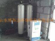 餐饮废水污水处理装置环保局认证