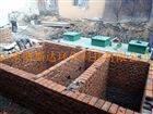 BSDYTH惠州生活污水处理设备.
