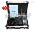北京特价供应EN-6000型漏水检测仪