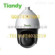 天地伟业TC-NH220-iA星光红外高清网络球机