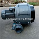 HTB100-203-1.5KW台湾全风多段式中压防爆鼓风机