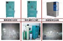棉纺厂增湿设备哪种比较好