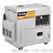 上海嘉定优质小型柴油静音发电机HS6500T