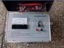 杂散电流综合测试仪