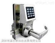 遥尔泰无线智能指纹密码锁Ai-Lock1防盗安全