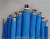 矿用通信拉力电缆MHBYV-5