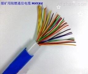 矿用通信电缆-MHYAV 200x2x0.6井筒用电缆