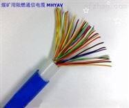 矿用通信电缆-MHYAV 30x2x0.7井筒用电缆