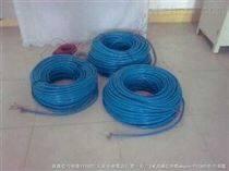 矿用通信电缆 MHYV 1X2X7/0.37