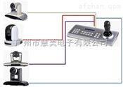 中兴系列视频会议摄像机控制键盘