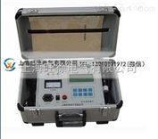 银川特价供应PHY-1型便携式动平衡仪