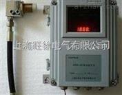 北京特价供应AVM-20振动监控仪
