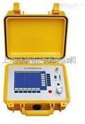 上海特价供应ZDL-TS通信电缆故障测试仪厂家