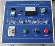 哈尔滨WI91828电缆测试gao压信号发生器厂家