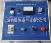 上海FLCD-630电缆测试高压信号发生器厂家