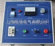 深圳T-303A电缆测试高压信号发生器厂家