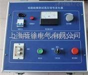 SJD330A电力电缆测试高压信号发生器厂家