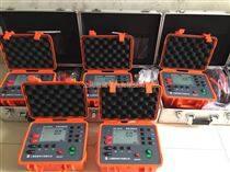 防雷检测仪乙级资质申请仪器清单