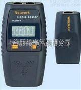 武汉SC6106-A多功能电缆网线测试仪厂家