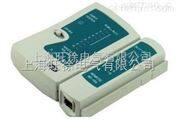 沈阳特价供应GL-1088Q网线测试仪厂家