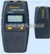 哈尔滨特价供应SC8108A网线测试仪厂家