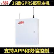 16路工程GPRS联网报警主机