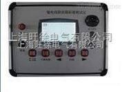 杭州TYSG输电线路故障距离测试仪厂家