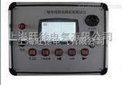南昌GY16C输电线路故障距离测试仪厂家