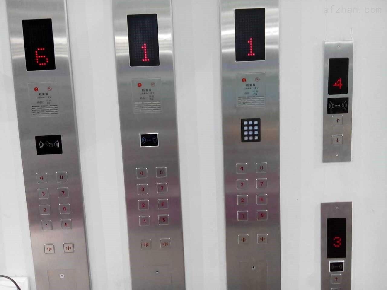 梯控开关安装方法图解