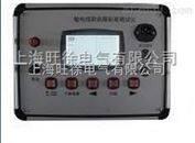 广州TEXLG-I输电线路故障距离测试仪厂家