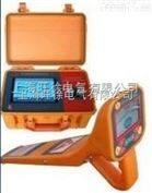 哈尔滨特价供应HLDY-200电缆故障探测仪厂家