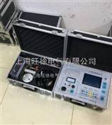 杭州特价供应HGT-1000电缆故障定位仪厂家