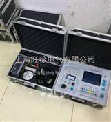 广州特价供应WBST-400E电缆故障定点仪厂家