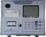济南特价供应TWST-300A电缆故障定位仪厂家
