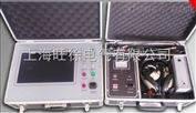 北京ZH5136便携式电缆故障定位仪厂家