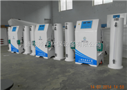 隆尧县二氧化氯发生器水产养殖业水体消毒