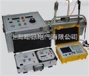 哈尔滨特价供应KTDLC电缆故障测试仪厂家