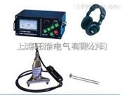 武汉特价供应WD-300电缆故障测试仪厂家