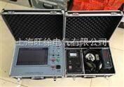 沈阳特价供应WD-A10电缆故障测试仪厂家