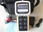 泸州FA-106手持式电缆故障测试仪厂家