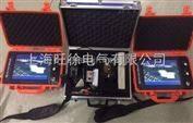 南昌特价供应HK-A30电缆故障综合测试仪厂家