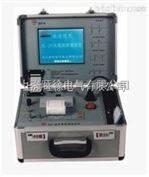 泸州特价供应XK-1002电缆故障测试仪厂家