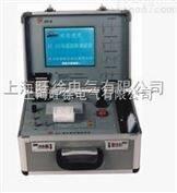 南昌特价供应PDL300B电缆故障测试仪厂家