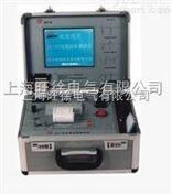 上海特价供应LCG535型电缆故障测试仪厂家