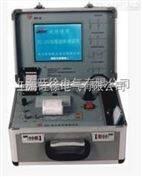 杭州XJDLY-9000高精准电缆故障测试仪厂家