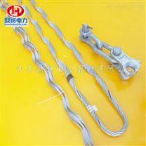 光缆金具/ADSS小张力耐张线夹安装步骤