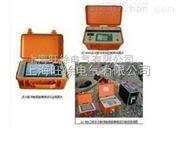 西安特价供应KC-900电力电缆故障测试仪