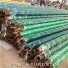 玻璃钢保温管品质保障